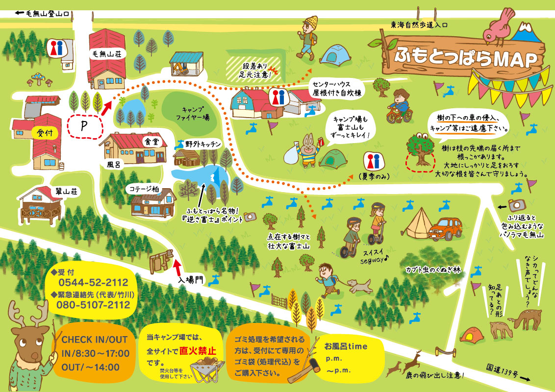 map_map2015